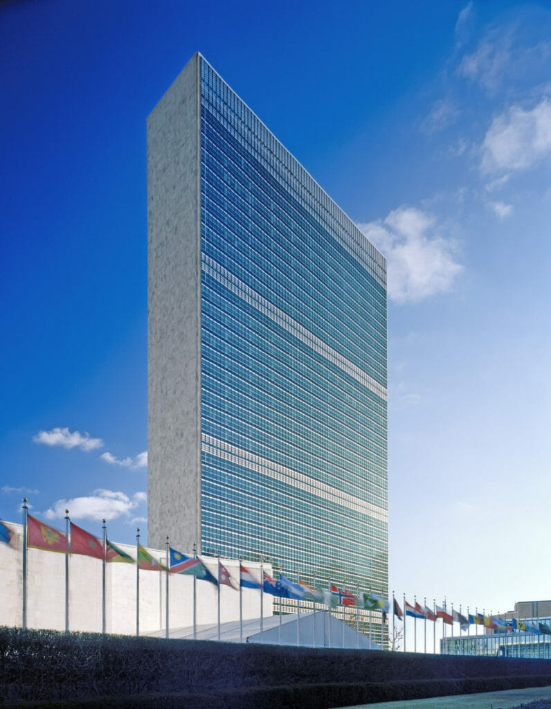 United Nations Capital Master Plan